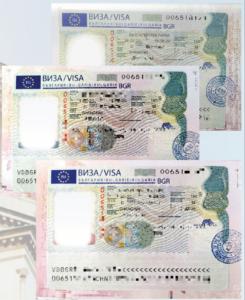 保加利亞投資移民
